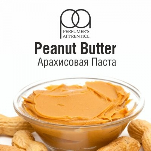 Ароматизатор TPA Peanut Butter - Арахисовая паста