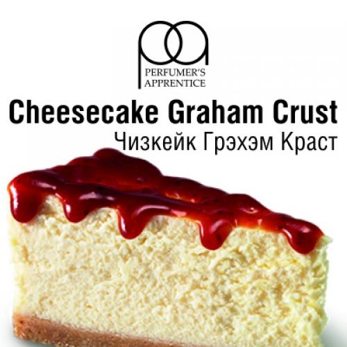 Ароматизатор TPA Cheesecake Graham Crust - Чизкейк Грэхэм Краст