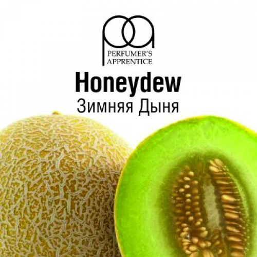 Ароматизатор TPA Honeydew - Зимняя дыня